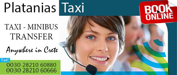 advertise platanias taxi