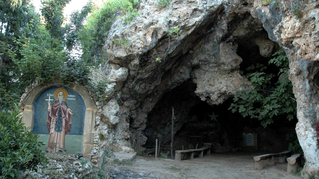 Cave of St. John the Hermit
